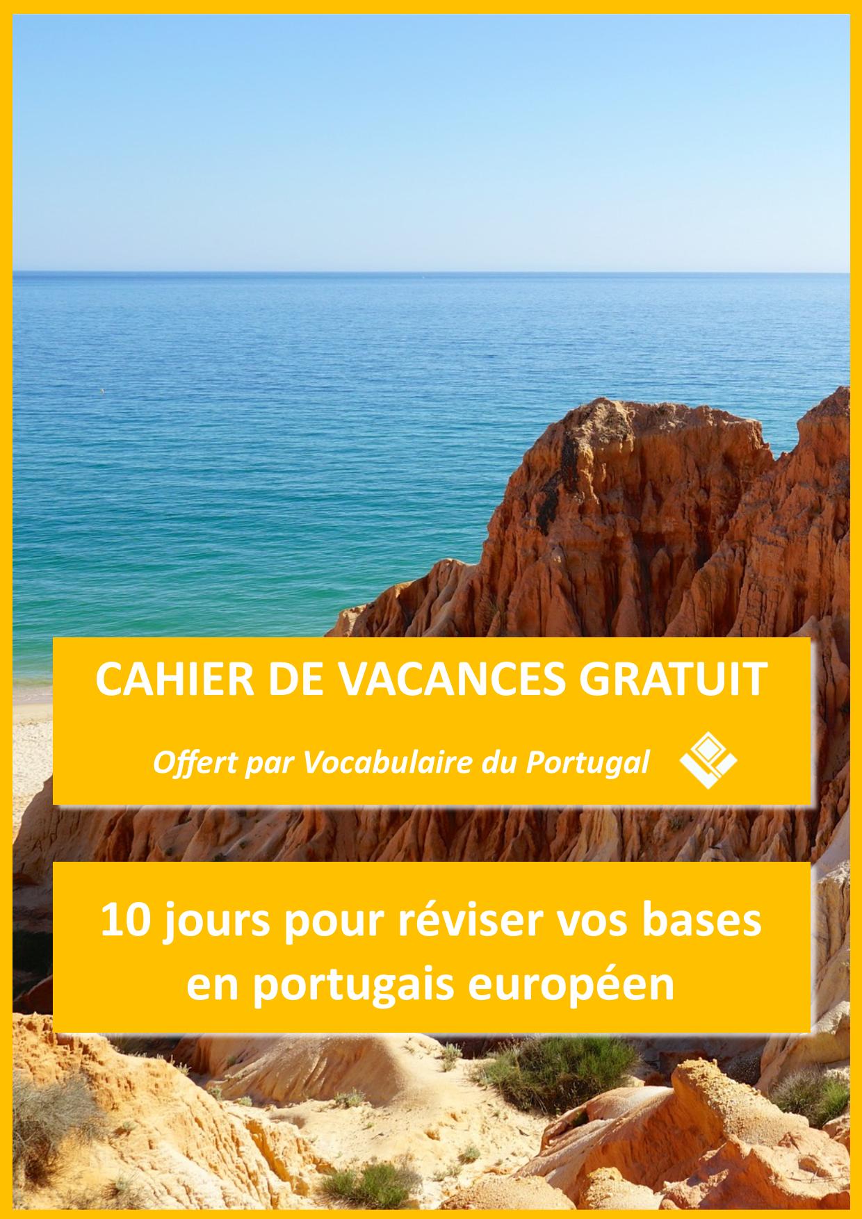Téléchargez votre cahier de vacances gratuit